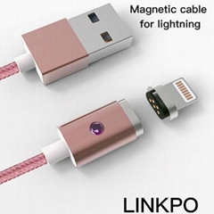IPHONE磁吸數據線