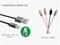 lightning/micro usb  cable