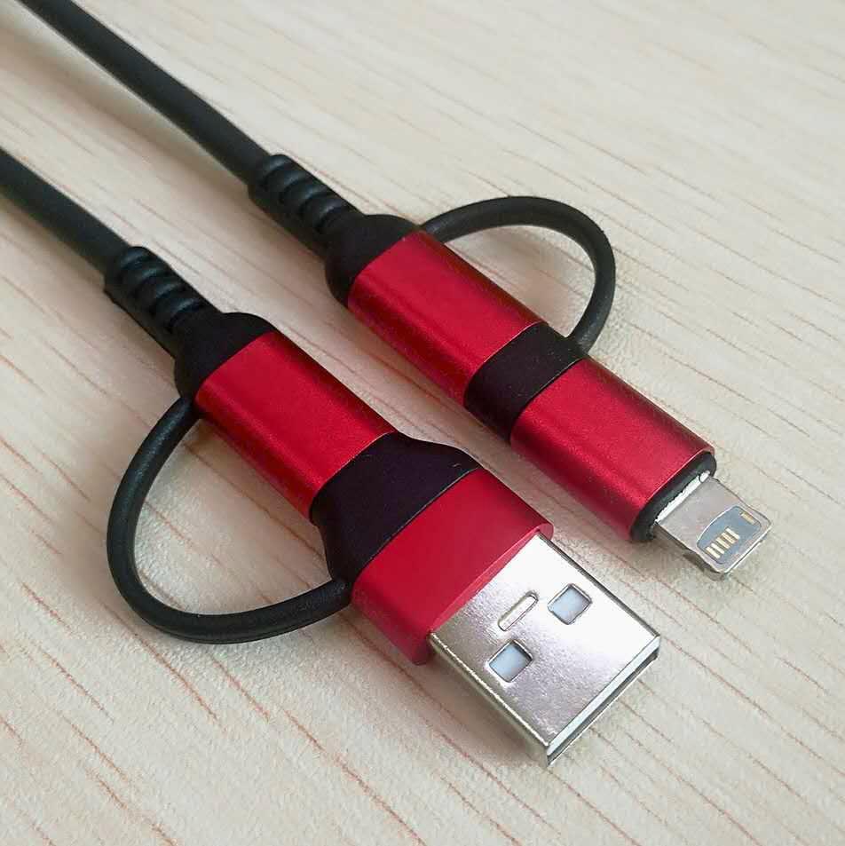 USB-C對USB-C數據線 1