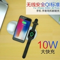AIRPOWER wireless charger 2