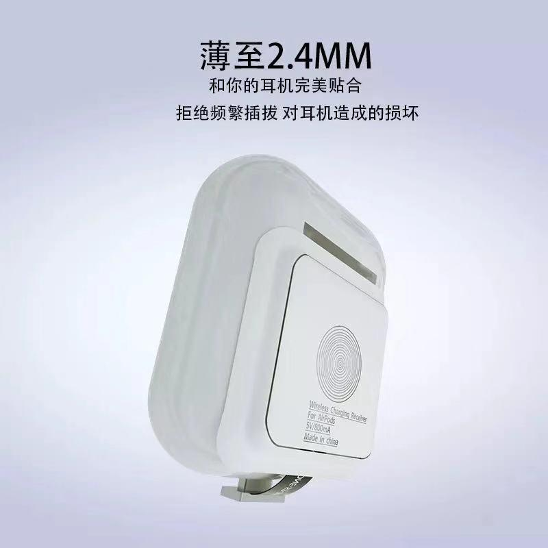 Airpods无线充硅胶保护套 5