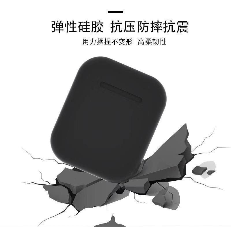 Airpods无线充硅胶保护套 8