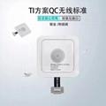 Airpods无线充硅胶保护套 3