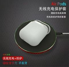 Airpods無線充硅膠保護套