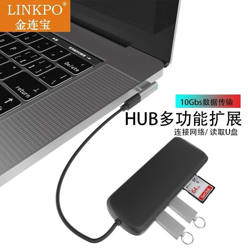 USBC磁吸轉接頭L形 4