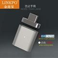 USB3.1磁吸轉接頭直頭 5