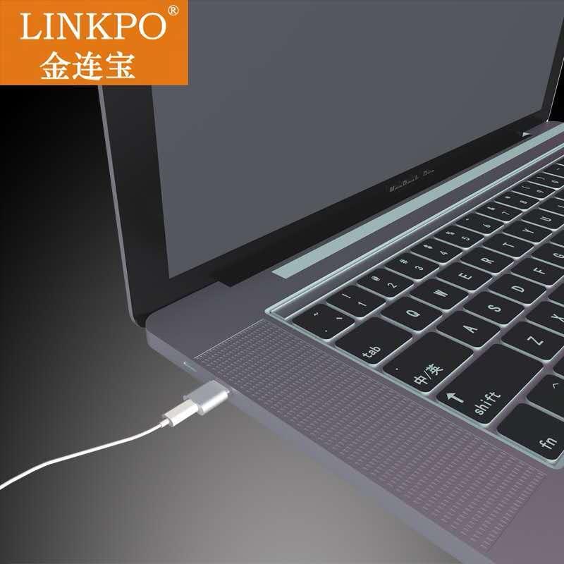 USB3.1磁吸轉接頭直頭 6