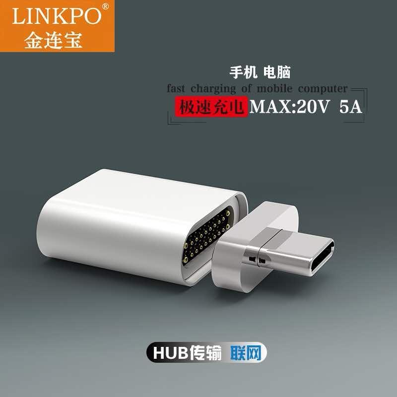 USB3.1磁吸轉接頭直頭 4