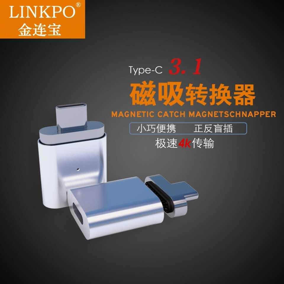 USBC磁吸轉接頭直頭 3