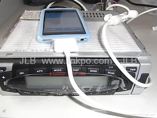 车载DVD IPOD连接线 5