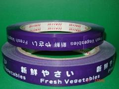 日本積水蔬菜綑紮膠帶