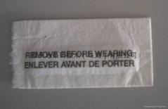 縫紉式防盜標籤