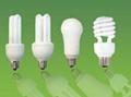12V DC Fluorescent lamp 7w 9w 11w
