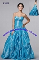 Prom dress P1023 1