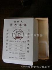台湾木片便当盒