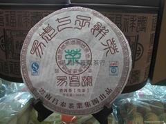 2010年 易昌號 易武七子餅(珍品)