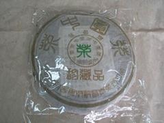05茶中圓茶.