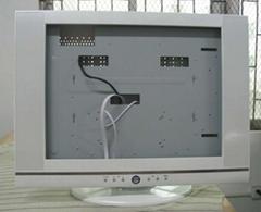 """20"""" LCD SKD"""
