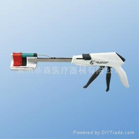 Disposable Curved Cutter Stapler 4