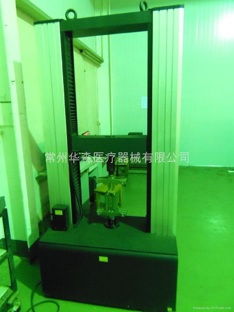 Universal material testing machine