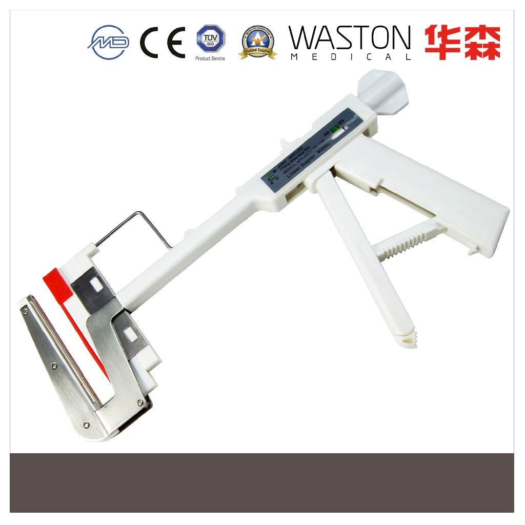 FHY Series Disposable Linear Stapler