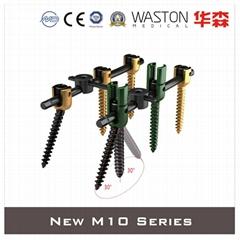 新M10系列脊柱內固定系統