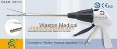 Disposable Endoscopic Cutter Stapler and Cartridge
