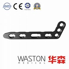 Oblique L-shaped/L-shaped/Small L-shaped Distal Radius Dorsal Locking Plate