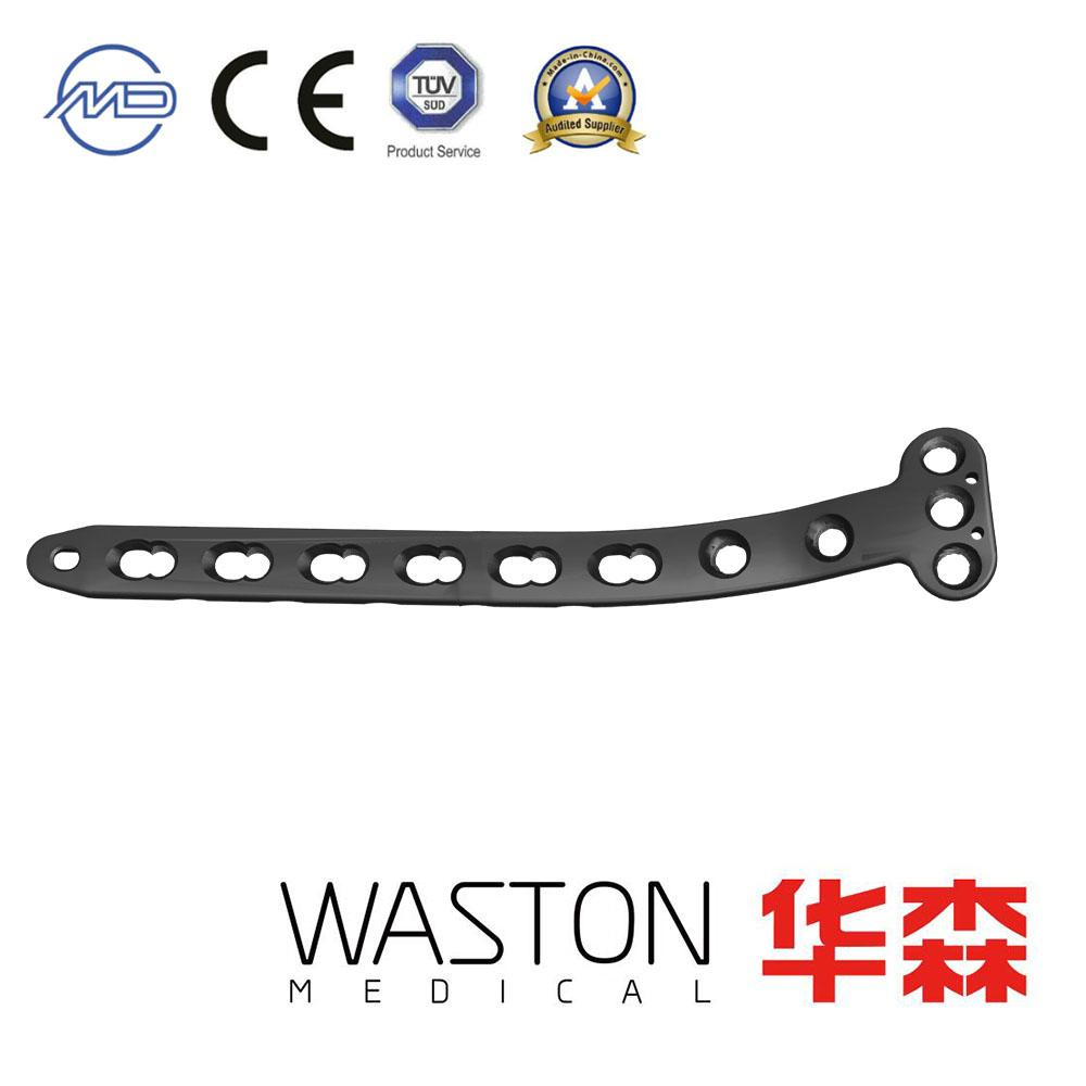 3.5/5mm T-shaped Locking Plate
