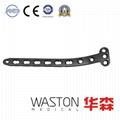 3.5/5mm T-shaped Locking Plate--Fixation