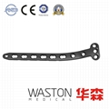 3.5/5mm T-shaped Locking Plate