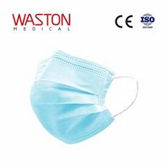 一次性醫用口罩--個人防護、防疫、Covid-19、醫用、BFE≥95%、TypeII