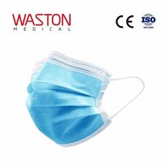 一次性使用外科口罩-耳挂式--醫護人員防護、防疫、Covid-19、BFE