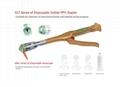 GLT系列一次性使用可视肛肠吻合器--微创、肛肠、外科