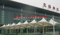 台州新型公交站台遮陽膜結構