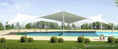 綿陽游泳池景觀遮陽棚膜結構 1