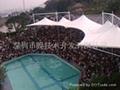 福州動物園海獅表演看台膜結構