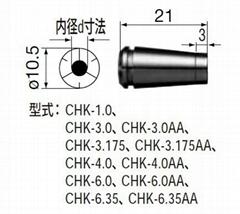 CHK-6.0 夾頭