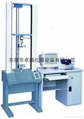 ZY-1002M  电脑伺服拉力强度试验机