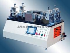 ZY-7002  开关按键寿命试验机