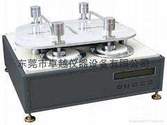 ZY-5001 MARTINDALE 磨擦试验机