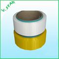 polyamide 6 poy yarn