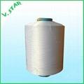 PA textured yarn 100D/36F/1 S +Z 1