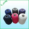 nylon hank dyed yarn