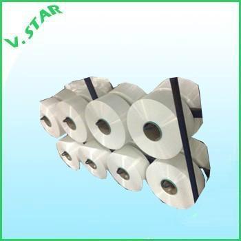 nylon high tenacity yarn