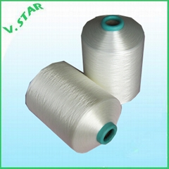 Nylon 66 FDY HT Twisted Yarn