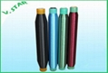 Dope dyed polyester (PET) monofilament