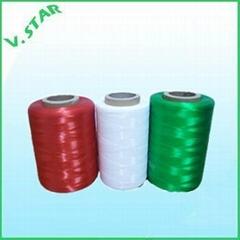 Polyethylene ( HDPE ) Monofilament Yarn