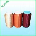 multi color twisted yarn