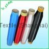 Dope Dyed  Polyester Monofilament Yarn for Screen Printing Fabric